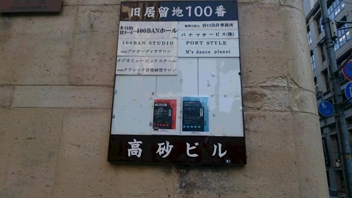 100ban_boueki015