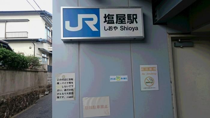 jrsioya01
